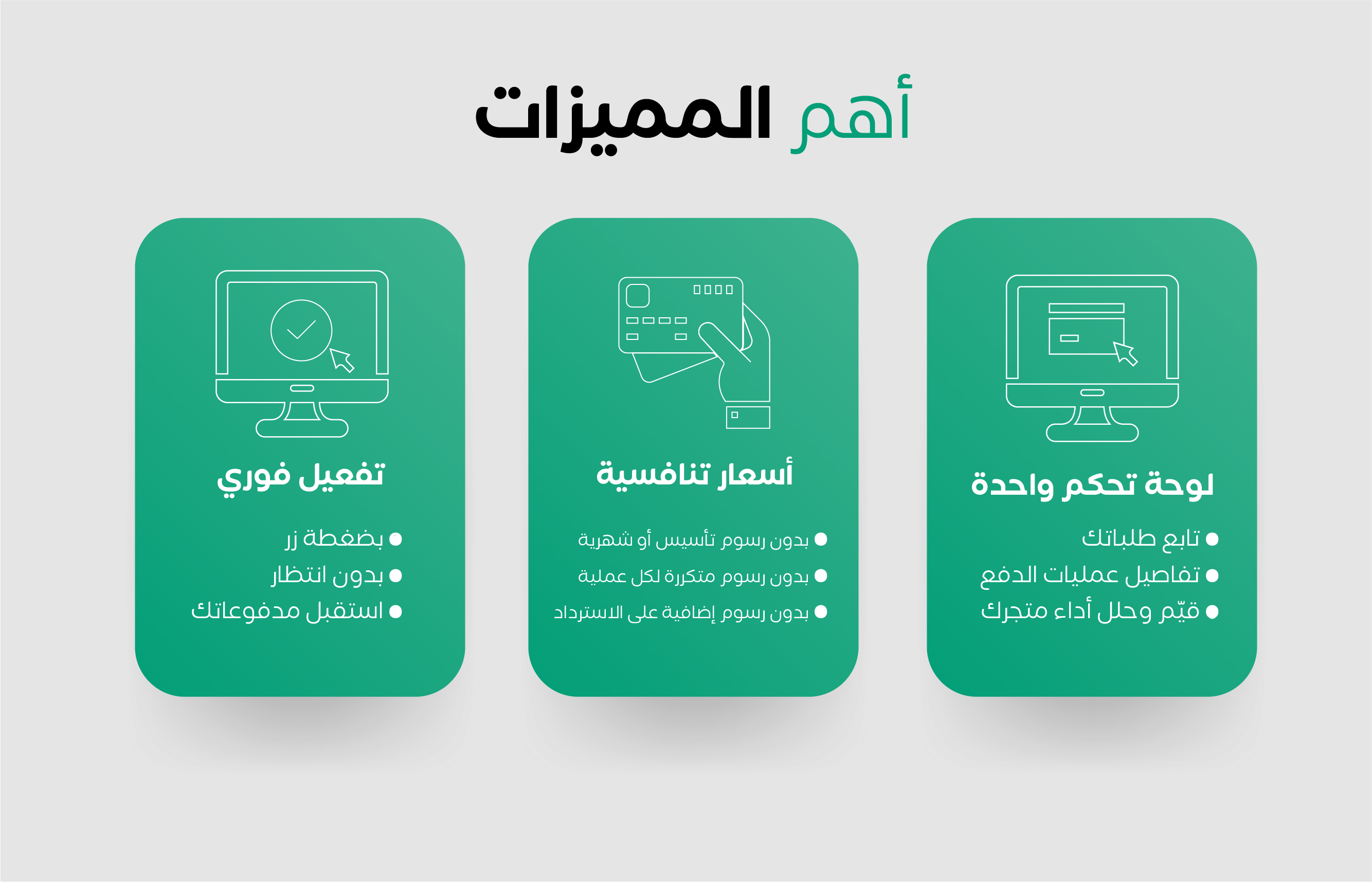 zid pay landing page-35 (2)
